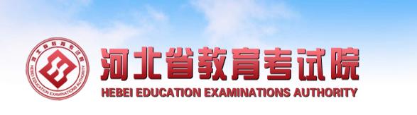 2019年河北成人高考录取结果查询时间