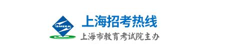 2019年上海成人高考录取结果查询时间