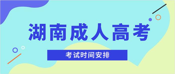 微信截图_20201110145537_副本.png