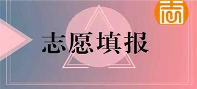 吉林省成人高考网